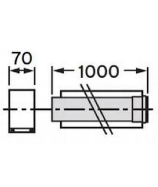 Rura przedłużająca koncentryczna ∅ 80/125 mm. 1.0 m. PP VAILLANT