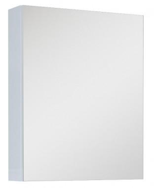 Szafka wisząca z lustrem ELITA 50 1D WHITE